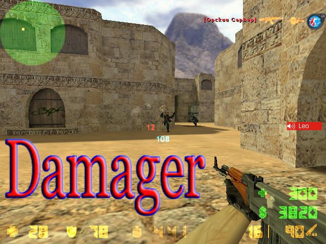 damager.amxx